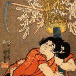 Saito Musashibo Benkei -- junger Benkei trägt einen Pfahl