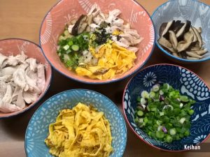 Keihan- Reis mit Huhn
